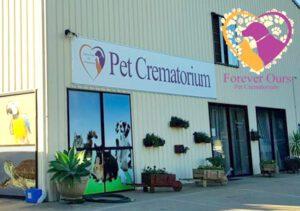 pet-crematorium